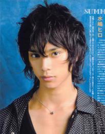 foto cabelo japonês masculino