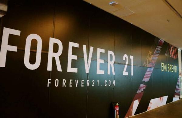 forever 21 no rio de janeiro village mall