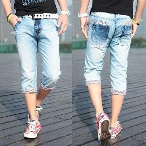 calça fora de moda