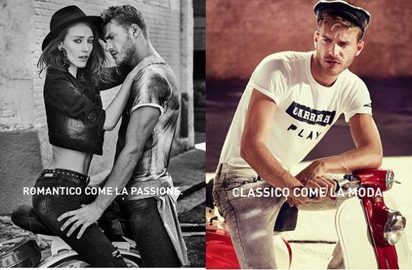 carrera jeans brasil